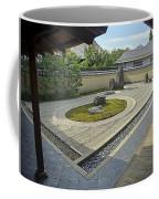 Ryogen-in Zen Rock Garden - Kyoto Japan Coffee Mug