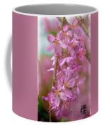 S A K U R A Coffee Mug