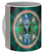 Sacred Geometry 648 Coffee Mug