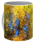 Safari Mosaic Abstract Art Coffee Mug