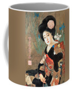 Sakura Beer Coffee Mug