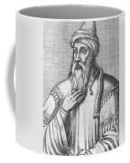 Saladin, Sultan Of Egypt And Syria Coffee Mug