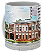 Samara Houses Coffee Mug