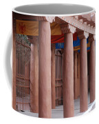 Santa Fe Street Coffee Mug