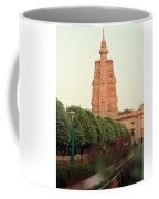 Sarnath Coffee Mug