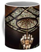 Savannah Antique Ceiling Coffee Mug