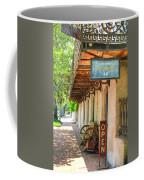 Savannah Antique Shop Coffee Mug