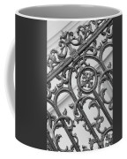 Savannah Pattern Black And White Coffee Mug