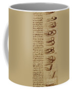 Scientific Diagrams Coffee Mug