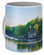 Sedgeley Club - Boathouse Row Coffee Mug