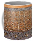 Sehzade Mosque Prayer Carpet Coffee Mug