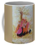 Seher Coffee Mug