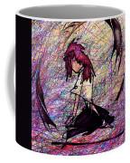 Seiza Coffee Mug