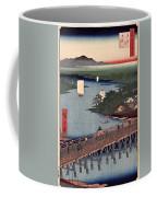 Senju No Oubashi Coffee Mug