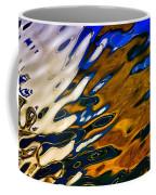 Sensuous Coffee Mug