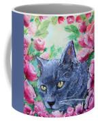 Serafina Coffee Mug