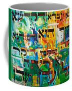 Servant Of The Holy One Coffee Mug