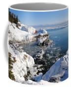Setting Ice On Superior Coffee Mug