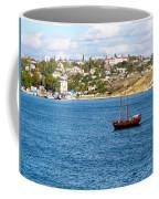 Sevastapol. Ukraine Coffee Mug