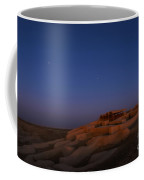 Shahr-e Sukhteh, Iran, At Twilight Coffee Mug
