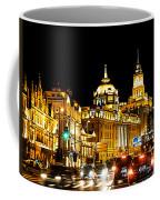 Shanghai City 1 Coffee Mug