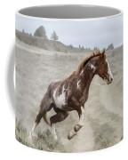 Sharp Turn Coffee Mug
