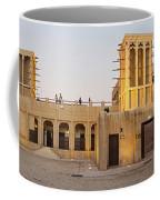 Sheikh Saeed House And Museum Coffee Mug