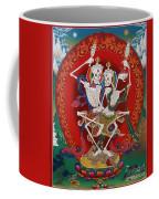 Shri Chittipati - Chokling Tersar Coffee Mug