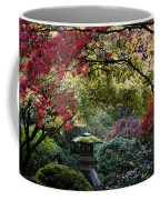 Shrine In Watercolors Coffee Mug
