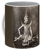 Siam: Dancer, C1870 Coffee Mug