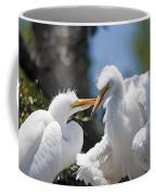 Siblings Coffee Mug