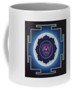 Silent Revelation Coffee Mug