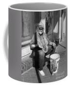 Silver Dime Coffee Mug