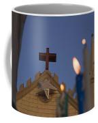 Skc 5471 Light Of Worship Coffee Mug
