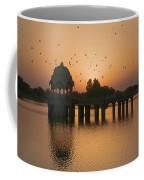 Skn 1372 Sunrise Flight Coffee Mug
