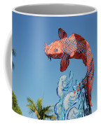 Skyfish Coffee Mug