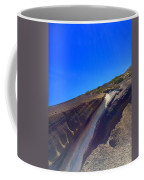Slice Of Earth Coffee Mug
