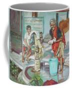 Smile Plz Coffee Mug