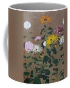 Smith's Giant Chrysanthemums Coffee Mug