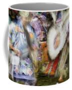Smudge 219 Coffee Mug