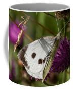 Snacking Coffee Mug