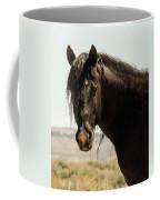 Snip Of Sand Wash Basin Coffee Mug