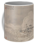 Snowscape From Album For Zhou Lianggong Coffee Mug