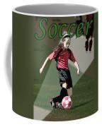 Soccer Style Coffee Mug