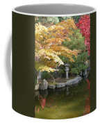 Soft Autumn Pond Coffee Mug