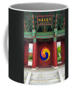 Songahm Gate Coffee Mug