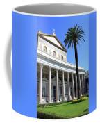Special Church Coffee Mug