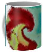 Spherical Colours Coffee Mug