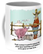 Spiral-cut Ham. Coffee Mug