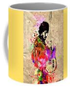 Springsteen Colored Grunge Coffee Mug